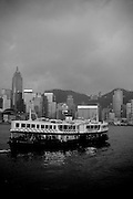 Star Ferry, Hong Kong harbor.