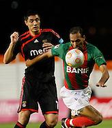 Portuguese Soocer League / Liga Portuguesa Maritimo vs Benfica 09/10