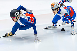 13-01-2019 NED: ISU European Short Track Championships 2019 day 3, Dordrecht