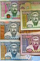 Mongolie, le Tugrik, Tugrug or Togrog, la monaie mongole, effeigie de Genghis Khan // Mongolia, Tugrik, Tugrug or Togrog the mongol currency, with Genghis Khan portrait
