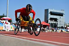 2019 World ParaAthletics Junior World Championships, Nottwil, Switzerland