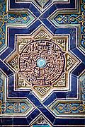 Ornate tiles inside the Registan, Samarkhand