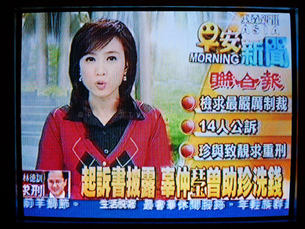 Chinese or Taiwanese television