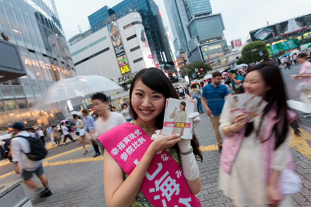 Hiroko Nanami electioneering for the happiness Realization Party in  Shibuya, Tokyo, Japan. Wednesday June 29th 2016