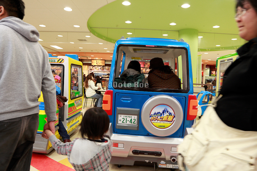 Japan department store children play section