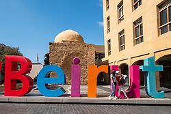 I Love Beirut sculpture on street at Beirut Souks new property development in Downtown Beirut, Lebanon