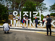 09 JUNE 2018 - IMJINGAK, PAJU, SOUTH KOREA: South Koreans around the Imjingak sign on the South Korean side of the Korean DMZ in Imjingak. Imjingak is a park and greenspace in South Korea that is farthest north most people can go without military authorization. The park is on the south bank of Imjin River, which separates South Korea from North Korea and is close the industrial park in Kaesong, North Korea that South and North Korea have jointly operated.     PHOTO BY JACK KURTZ