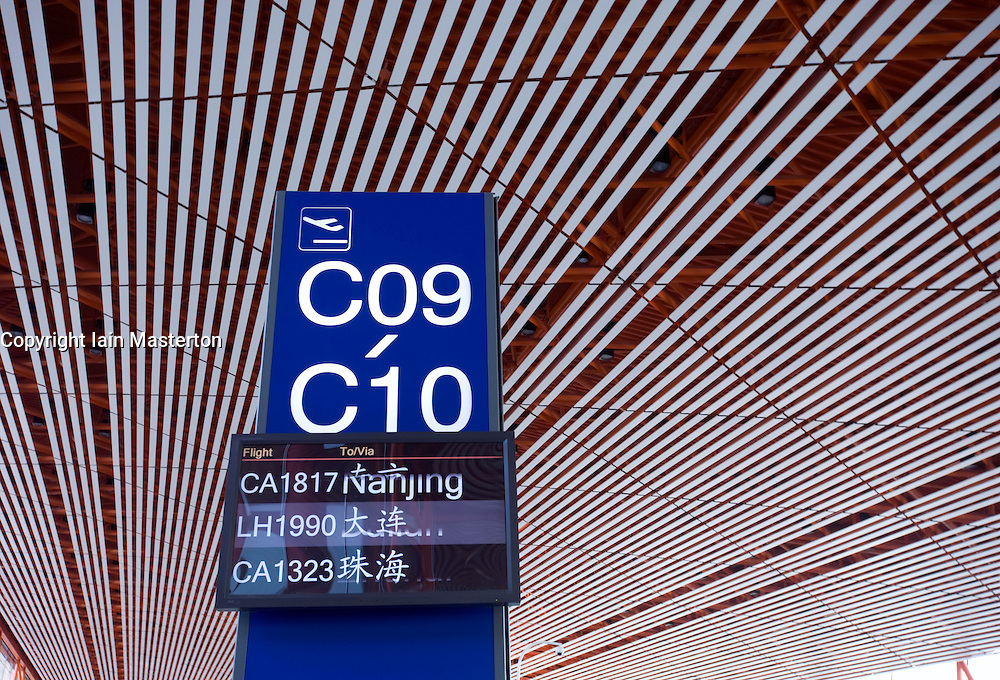 Detail of departure gate at new Terminal 3 at Beijing International Airport in China