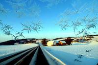 - 20 degree C, early January in Trondheim  gives ice crystals on the inside front screen of the car - minus 20 grader tidlig i Januar, Trondheim, forårsaket iskrystaller på innsiden av frontruta