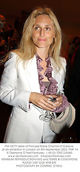 PIA GETTY sister of Princess Marie Chantal of Greece, at an exhibition in London on 8th September 2003.PMF 14
