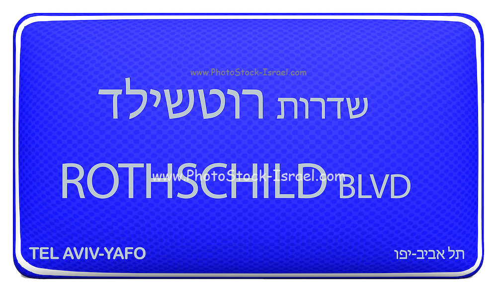 Street sign series. Streets in Tel Aviv, Israel in English and Hebrew Rothschild boulevard