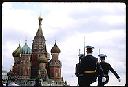 02: MISCELLANY RED SQUARE