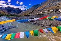Prayer flags, Shannan Prefecture, Tibet (Xizang), China.