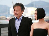 Director Kiyoshi Kurosawa, actress Eri Fukatsu at the Journey To The Shore film photo call at the 68th Cannes Film Festival Sunday May 17th 2015, Cannes, France.