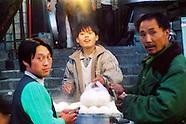 "China: ""A Stranger's Eye, Taiyuan"" Jay Dunn"