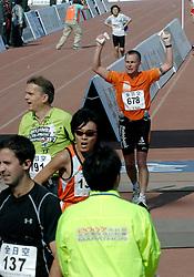 21-10-2007 ATLETIEK: ANA BEIJING MARATHON: BEIJING CHINA<br /> De Beijing Olympic Marathon Experience georganiseerd door NOC NSF en ATP is een groot succes geworden / 678<br /> ©2007-WWW.FOTOHOOGENDOORN.NL