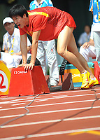 Friidrett<br /> OL 2008 Beijing<br /> 18.08.2008<br /> Foto: IMAGO/Digitalsport<br /> NORWAY ONLY<br /> <br /> Liu Xiang (China) verletzt<br /> <br /> BILDET INNGÅR IKKE I FASTAVTALER