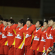 China celebrate victory at the end of the game after the China V New Zealand match during the 2012 IIHF Ice Hockey World Championships Division 3 held at Dunedin Ice Stadium. Dunedin, Otago, New Zealand. 21st January 2012. Photo Tim Clayton