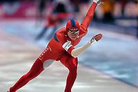 heerenveen world cup schaatsen 500 meter heren 12-11-2006