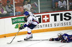 Andrej Kollar of Slovakia and Damjan Dervaric of Slovenia at ice-hockey game Slovenia vs Slovakia at second game in  Relegation  Round (group G) of IIHF WC 2008 in Halifax, on May 10, 2008 in Metro Center, Halifax, Nova Scotia, Canada. Slovakia won after penalty shots 4:3.  (Photo by Vid Ponikvar / Sportal Images)