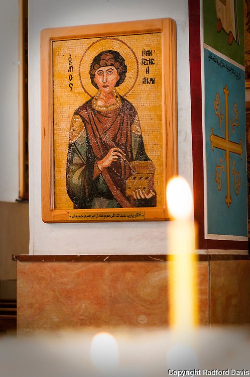 Mosaic of woman in Greek Orthodox Church in Jordan.