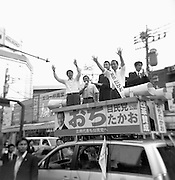 """Shinzo Abe speaks far left at tokyo rally endorsing Local candidates for Office in the General election called by Korizumi's push to reform the Postal service.....An October 2005 government reshuffle saw him appointed as chief cabinet secretary, a key position sometimes referred to as the """"prime minister's wife"""".....His promotion was seen as a sign that Prime Minister Junichiro Koizumi may want Mr Abe to succeed him next Year,  when he is expected to step down."""
