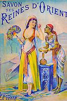 Maroc, Casablanca, musee de la Fondation Abderrahman Slaoui // Morocco, Casablanca, Abderrahman Slaoui museum