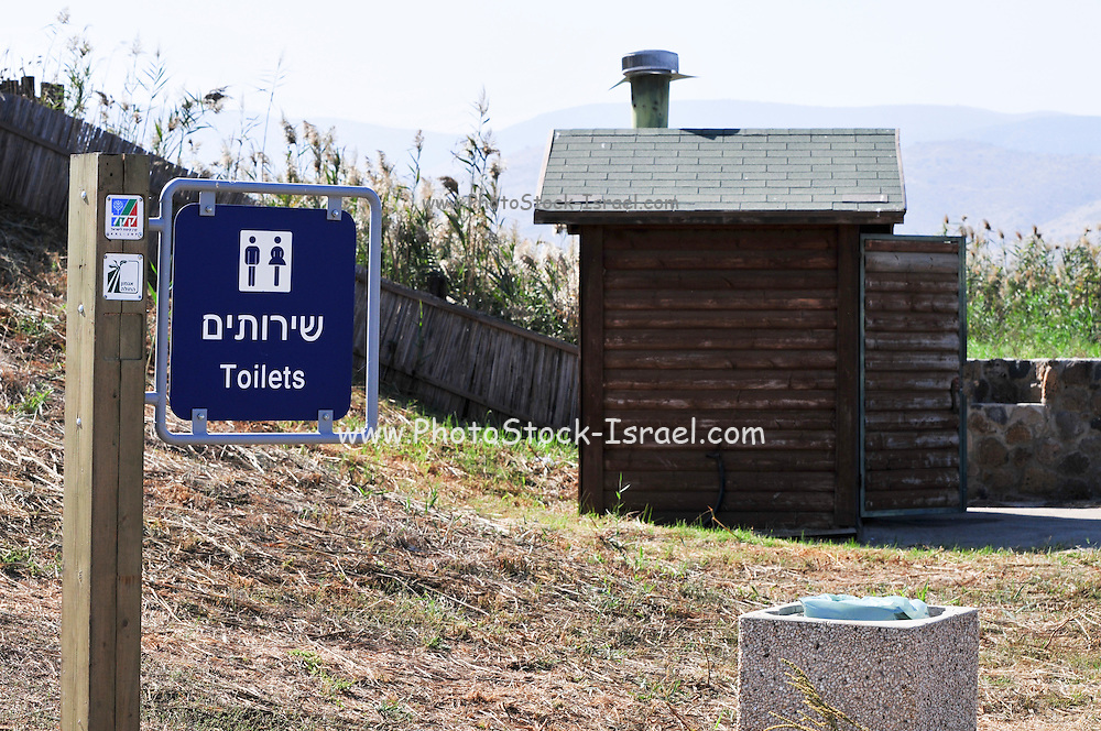 Israel, Hula Valley, Lake Agamon Bird sanctuary nature reserve Toilets cabin