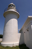 Jogashima Lighthouse is located off the southernmost tip of the Miura Peninsula, facing Sagami Bay. It is the fourth oldest western-style lighthouse to be built in Japan and the second oldest surviving to the present day.
