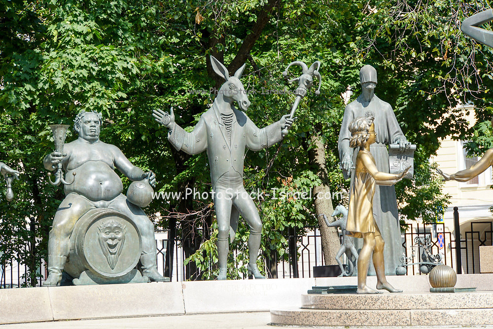 Children Are the Victims of Adult Vices, a series of sculptures by Mihail Chemiakin in Bolotnaya Square, Balchug, Moscow, Russia