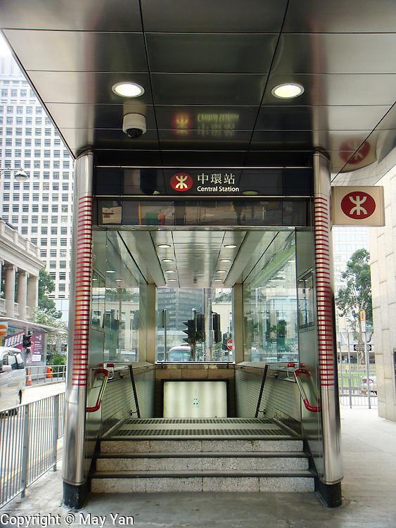 Central Station entrance, Hong Kong