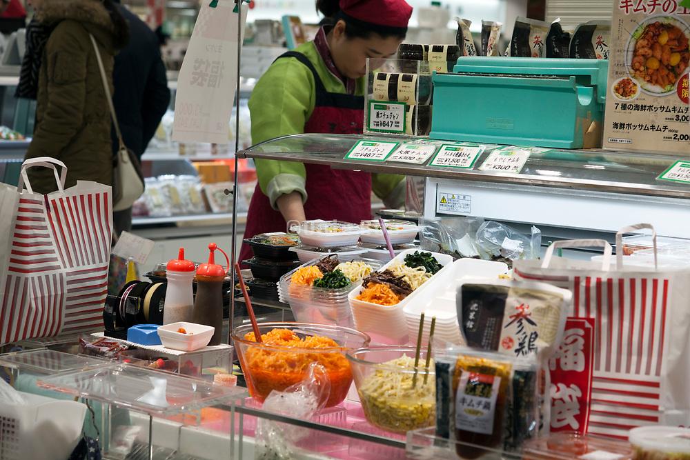 fresh prepared food counter in shopping mall Yokohama Japan