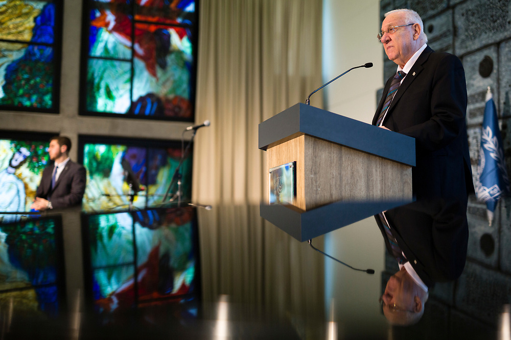 Israel's President Reuven Rivlin speaks during the annual awards ceremony for outstanding exporters at the President's Residence in Jerusalem, Israel, on December 24, 2014.