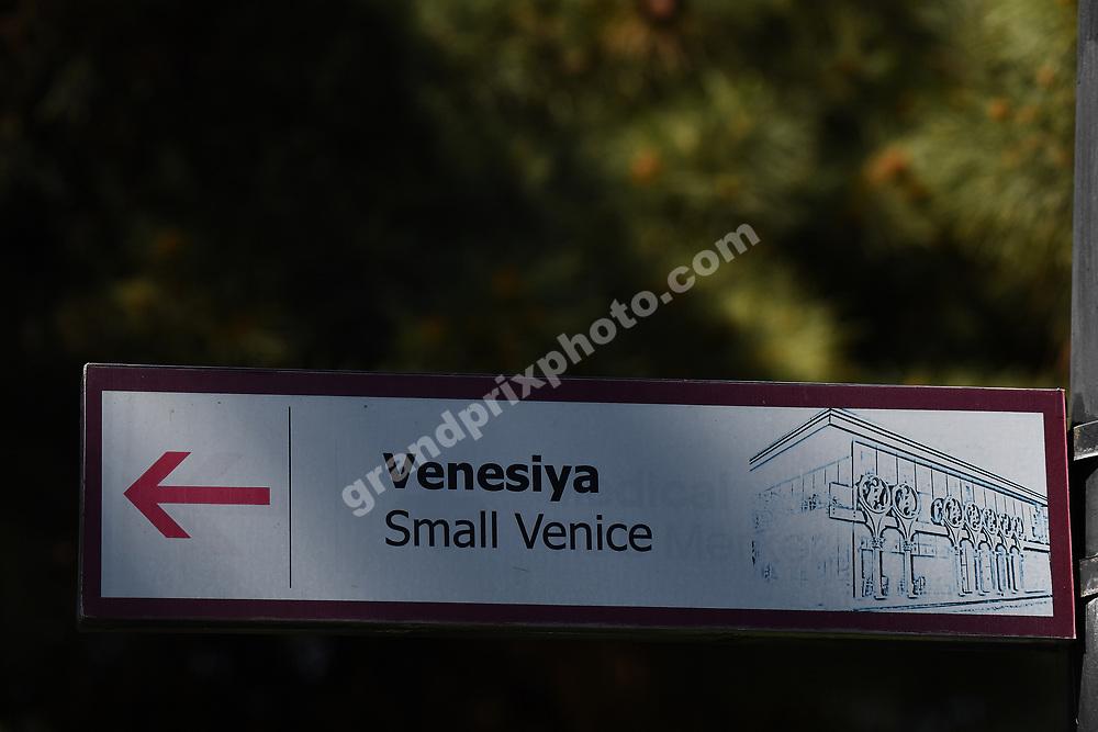 Street sign before the 2019 Azerbaijan Grand Prix in Baku. Photo: Grand Prix Photo