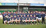 2015 Rugby Junior Cup Final 2015