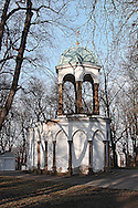Petrin Hill, part of building belonging to the Church on top of Petrin Hill, close to Petrin Tower.