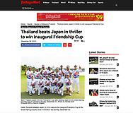 https://www.pattayamail.com/pattayasports/thailand-beats-japan-thriller-win-inaugural-friendship-cup-238900
