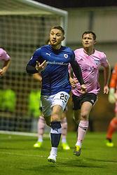Raith Rovers John Baird. Raith Rovers 2 v 1 Peterhead, Scottish Football League Division One played 4/1/2020 at Stark's Park, Kirkcaldy.