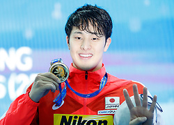 HANGZHOU, Dec. 15, 2018  Gold medalist Daiya Seto of Japan poses for photo during the awarding ceremony of Men's 400m Medley Final at 14th FINA World Swimming Championships (25m) in Hangzhou, east China's Zhejiang Province, on Dec. 15, 2018. Seto Daiya claimed the title with 3:56.43. (Credit Image: © Xinhua via ZUMA Wire)