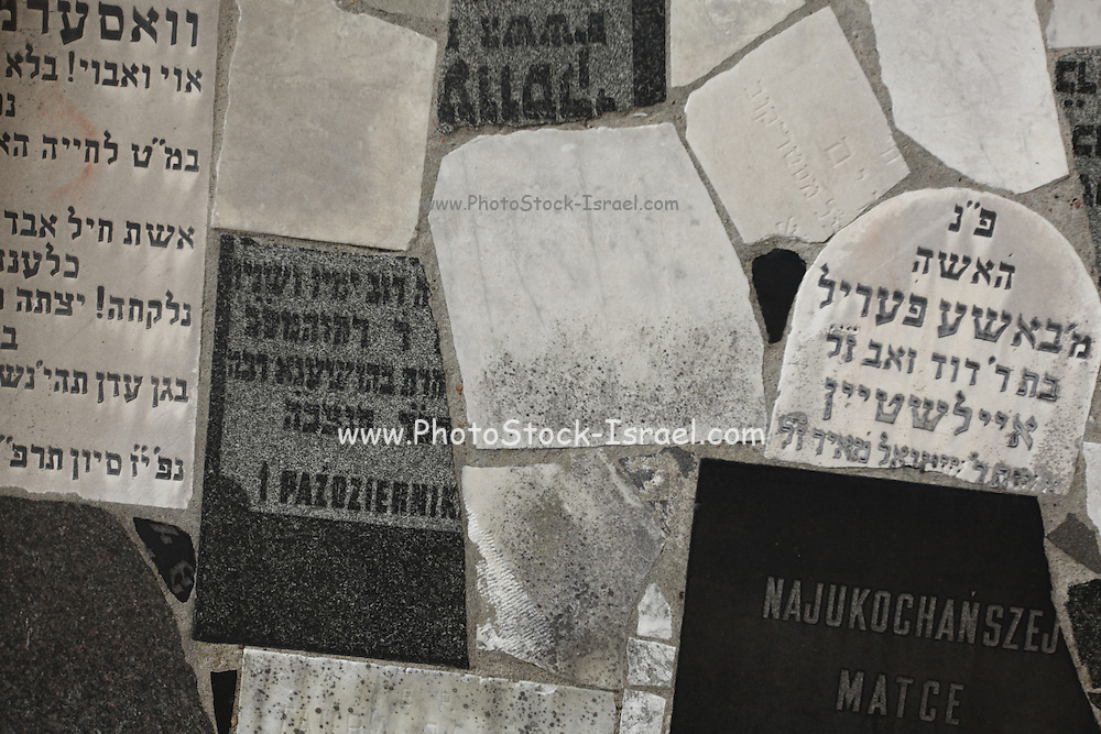 Jewish Headstone used as a retaining wall at the Jewish Cemetery, Warsaw Poland