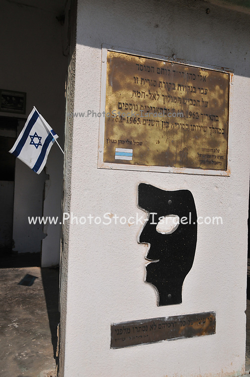 Eli Cohen Museum and memorial, Golan Heights, Israel. Eliyahu Ben-Shaul Cohen, commonly known as Eli Cohen, was an Israeli spy. He is best known for his espionage work in 1961–65 in Syria, where he developed close relationships with the Syrian political and military hierarchy, and became the chief adviser to the Minister of Defense. Syrian counterintelligence eventually uncovered the spy conspiracy and convicted Cohen under pre-war martial law, sentencing him to death and hanging him publicly in 1965.