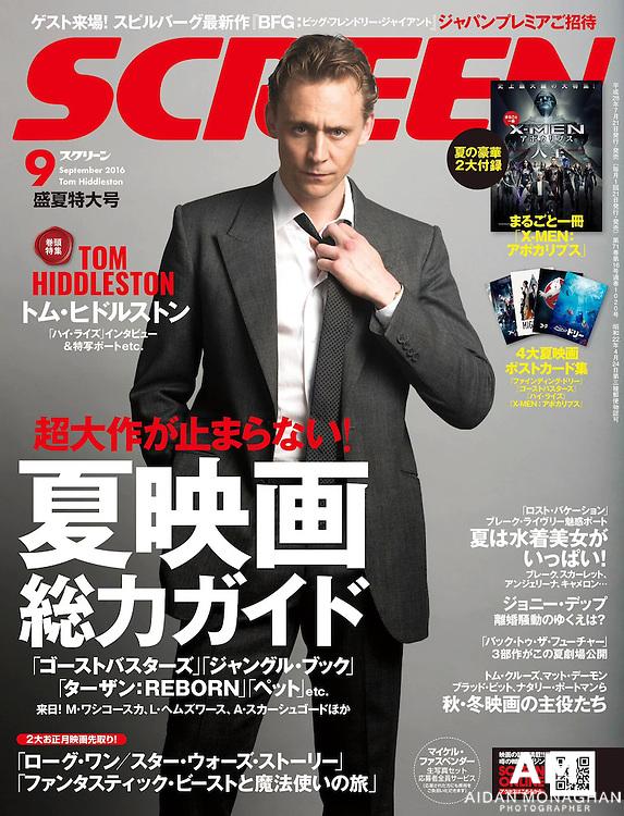 Tom Hiddleston Screen Magazine High Rise Feature September 2016