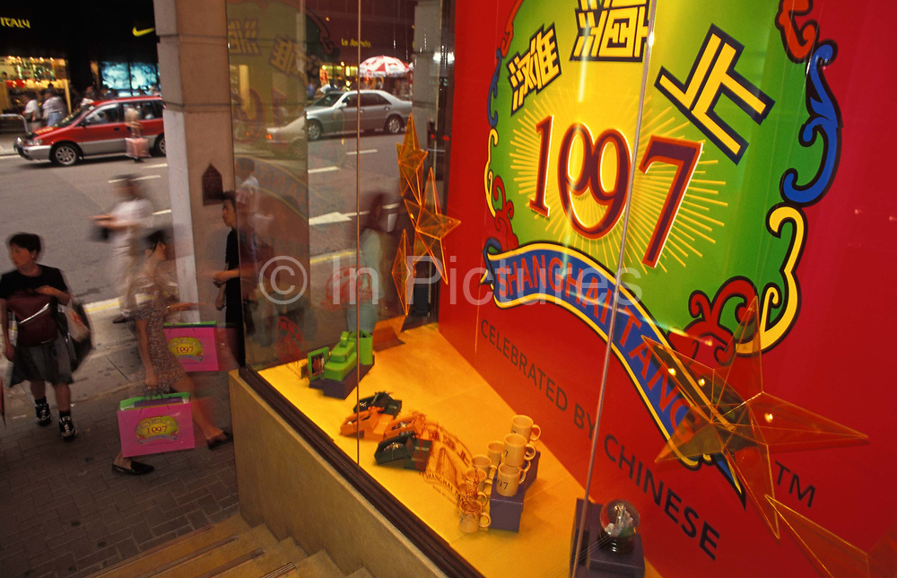 The Chinese fashion brand Shanghai Tang makes a presence in their shop in Central, on the eve of the handover of sovereignty from Britain to China, on 30th June 1997, in Hong Kong, China.