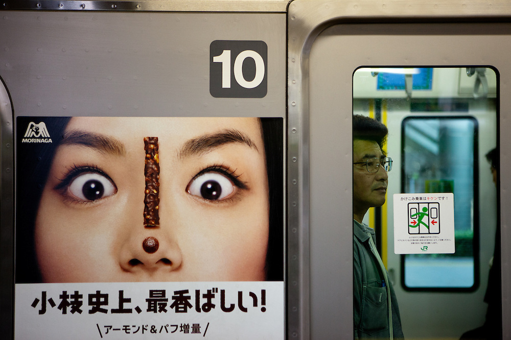 Commercial at a subway station in Tokyo. Tokyo has 13.01 million inhabitans, is the Japanese capital and the largest city in Japan. Tokyo, Japan, 23.10 2010.