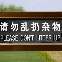 """Asia, China, Beijing. """"Chinglish"""" sign at the Avenue of the Animals in Beijing."""