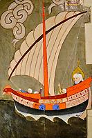 République d'Irlande, Dublin, le musée Chester Beatty, Arche de Noé, 1583, Turquie // Republic of Ireland, Dublin, Chester Beatty Museum at the castle garden, Noah's Ark, 1583, Turkey