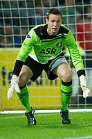 ROTTERDAM - Feyenoord - Excelsior, voetbal, Stadion De Kuip, Eredivisie, seizoen 2011-2012, 14-04-2012, Feyenoord speler Erwin Mulder.