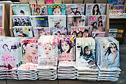 various women magazines at at a newspaper stand in Japan