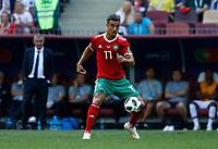 Nabil Dirar (Morocco)<br /> Moscow 20-06-2018 Football FIFA World Cup Russia  2018 <br /> Portugal - Morocco / Portogallo - Marocco <br /> Foto Matteo Ciambelli/Insidefoto