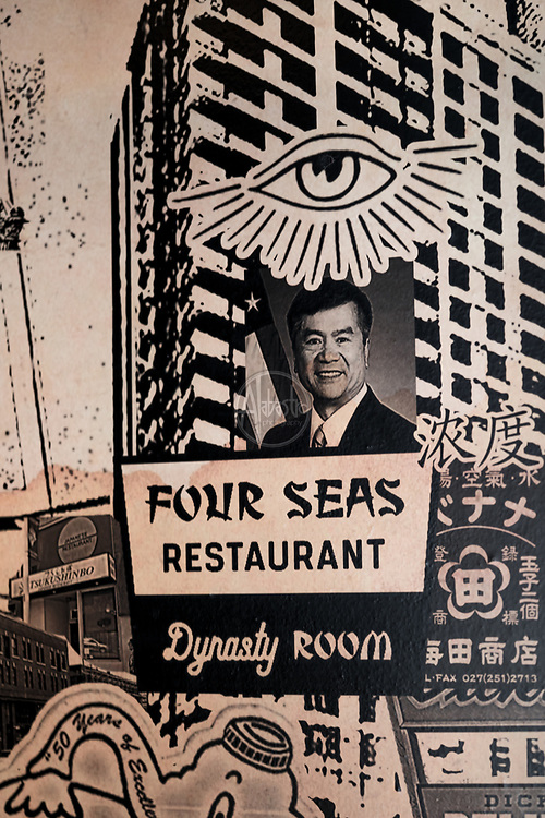 Details in the Dynasty Room at the former Four Seas restaurant, Seattle Chinatown International District.